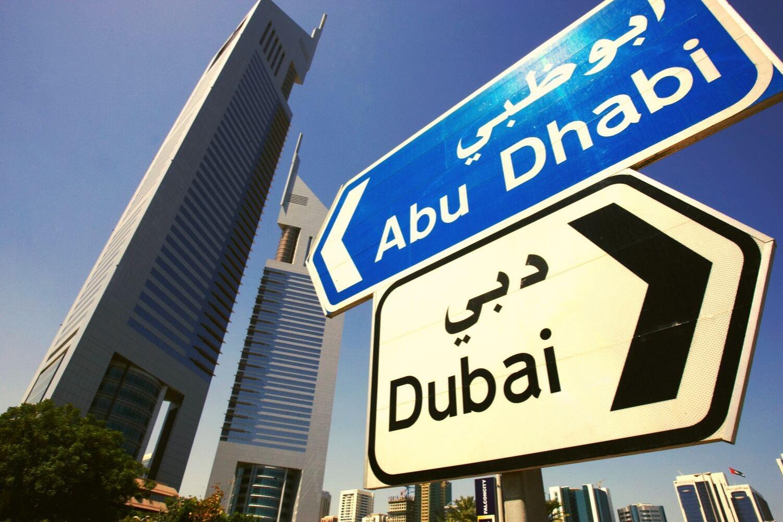 Dubai to Abu Dhbai road sign
